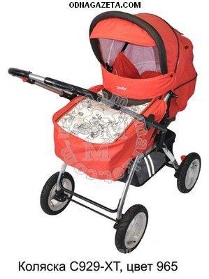 купить Продам коляску Geoby C929-Xt, 900 кривой рог объявление 1
