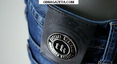 купить Джинсы женские. 180 грн. sales@abvgde.com.ua. кривой рог объявление 1