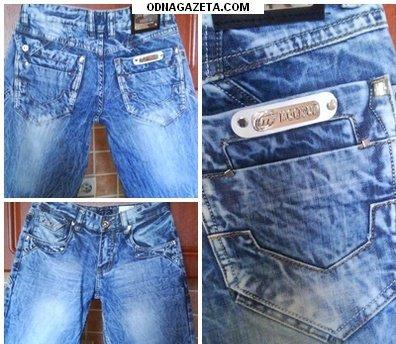 купить Мужские джинсы новые, размер 29, кривой рог объявление 1