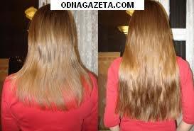 купить Профессиональное наращивание натуральных волос по кривой рог объявление 1