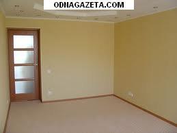 купить Полный и частичный ремонт квартир, кривой рог объявление 1