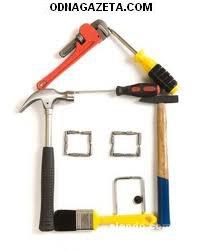 купить Выполним строительные и отделочные работы: кривой рог объявление 1