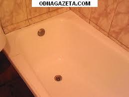 купить Реставрация чугунных ванн на дому кривой рог объявление 1
