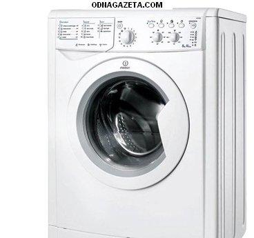 купить Ремонт стиральных машин - автоматов, кривой рог объявление 1