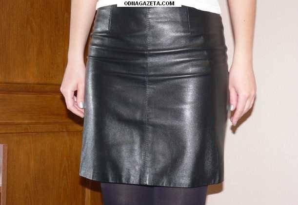 купить Кожанная юбка р-р S. 70 кривой рог объявление 1