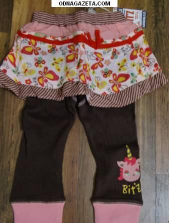 купить Одежда F. O kids. 0651189605. кривой рог объявление 1