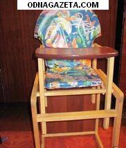 купить Детский комбинированный стул-стол Малыш для кривой рог объявление 1