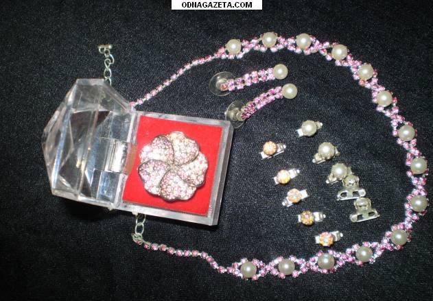 купить Набор бижутерии: кольцо, сережки, ожерелье, кривой рог объявление 1