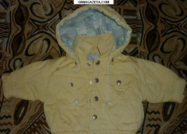 купить Куртка желтая с капюшоном: длина кривой рог объявление 1