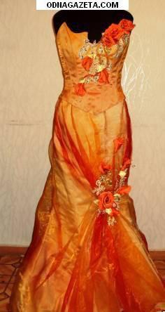 купить Выпускное платье 46 (M) за кривой рог объявление 1