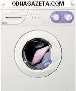 купить Продам стиральную машину Beko We кривой рог объявление 1