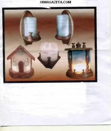 купить Соляные светильники за 150 грн. кривой рог объявление 1