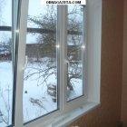 купить Окна и двери из качественных профилей:  кривой рог объявление 11