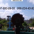 купить Борона дисковая Солоха Бгр-6. 7 б.  кривой рог объявление 1