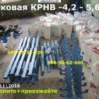 купить туковая крнв-5, 6(-4, 2в)культиваторная(Крнв) комплектную туковую  кривой рог объявление 11