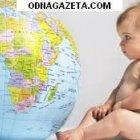 купить Срочный детский загранпаспорт. Оформление в Овире,  кривой рог объявление 1