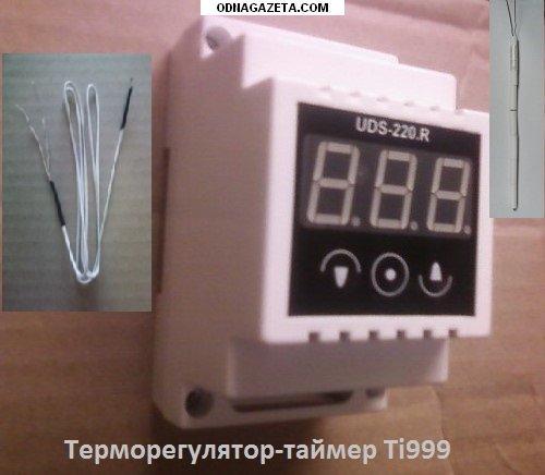 купить Терморегулятор и Таймер, 2в1 Uds-220. кривой рог объявление 1