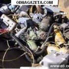 купить Организация Покупает лом черных металлов, стружку,  кривой рог объявление 18