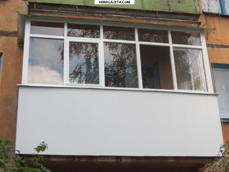 купить Рамы на балкон, лоджию из кривой рог объявление 1