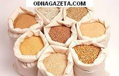 купить куплю сельскохоз. животных. зерно, зерноотходы. кривой рог объявление 1