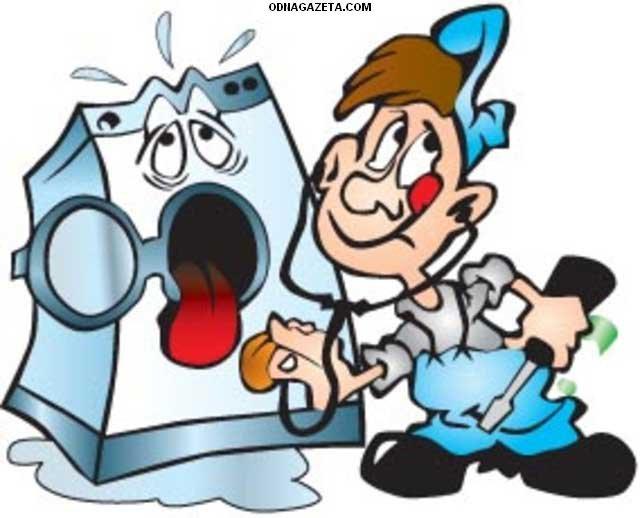 купить Ремонт стиральных машин на дому. кривой рог объявление 1