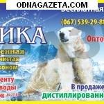 купить Доставка питьевой воды Сузір'я Арктика кривой рог объявление 1