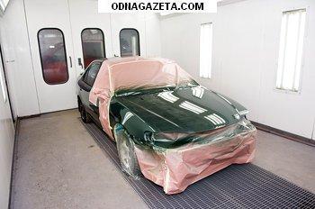 купить Сто по ремонту кузова автомобилей, кривой рог объявление 1