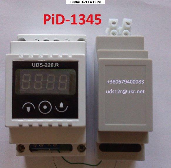 купить Пид-регулятор Uds-220. R Рid-1345, 15а, кривой рог объявление 1