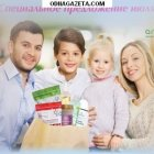 купить Продукт предназначен для «очистки» сосудов от  кривой рог объявление 1