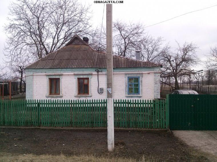 купить Продам житловий будинок в смт кривой рог объявление 1