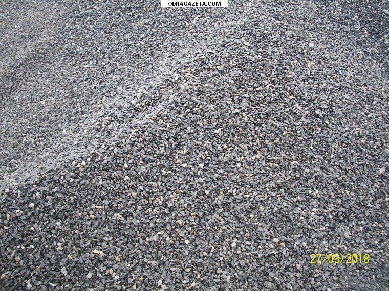 купить КамАЗ Зил - доставит недорого кривой рог объявление 1