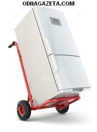 купить ремонт бытовых и промышленных холодильников. кривой рог объявление 1