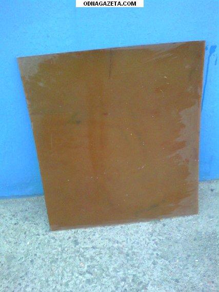 купить Продам полиуретан гладкий коричневый 600 кривой рог объявление 1
