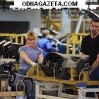 купить Предоставляем работу для женщин и семейных  кривой рог объявление 1