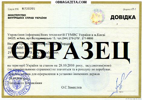 купить АгенствоRa Europa предоставляет полный спектр кривой рог объявление 1