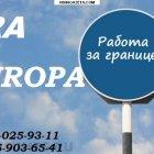 купить Работа в Польше на заводе по  кривой рог объявление 16