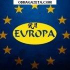 купить Срочные полугодовые рабочие приглашения в Польшу  кривой рог объявление 9