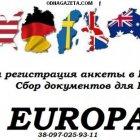 купить Легальная работа в Польше для мужчин,  кривой рог объявление 13