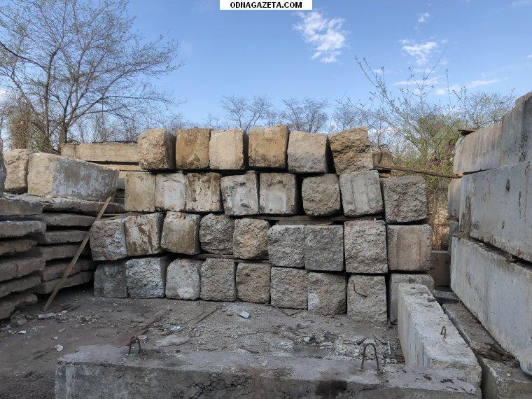купить Продам фундаментные блоки (Бу): Фбс кривой рог объявление 1