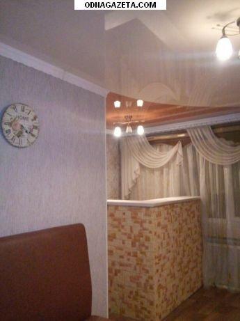 купить Сдам 2 комнатную квартиру-люкс на кривой рог объявление 1