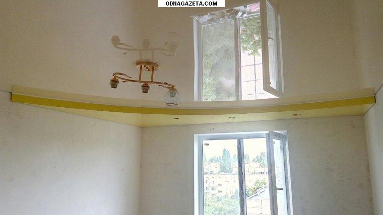 купить Натяжные потолки от производителя по кривой рог объявление 1