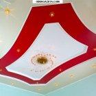 купить Натяжные потолки от производителя по доступным  кривой рог объявление 19