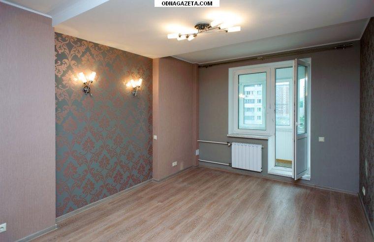 купить Полный или частичный ремонт квартиры, кривой рог объявление 1