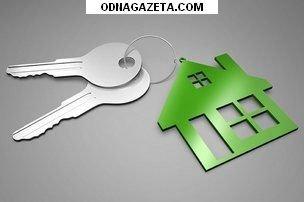 купить Ан «Ключ» Помощь в продаже, кривой рог объявление 1