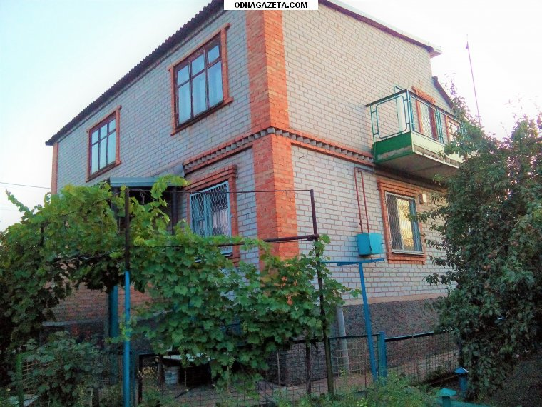 купить Продаю капитальный 2-эт дом на кривой рог объявление 1