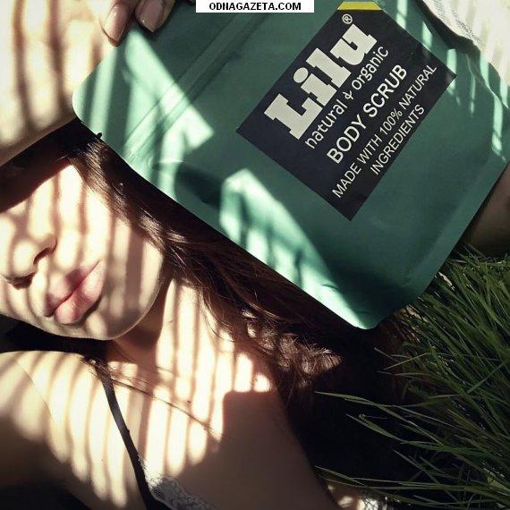купить Натуральные кофейные скрабы Lilu. Скраб кривой рог объявление 1