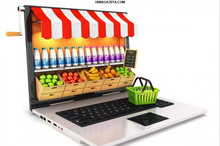 купить Интернет-магазины для Вашего бизнеса - кривой рог объявление 1