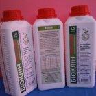 купить «Биоклин» - наиболее эффективный биопрепарат на  кривой рог объявление