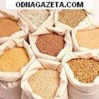 купить куплю зерно. зерноотходы. и т. д.  кривой рог объявление