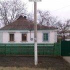 купить Продам житловий будинок в смт Радушне  кривой рог объявление